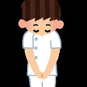 ojigi_nurse_man